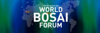 World Bosai Forum 2019のロゴ