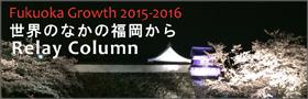 FG3_2015-2016_topbanner_02