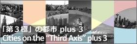 3rdplus2_banner_280x90_side